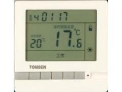 汤姆森电采暖编程型温控器