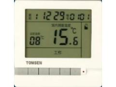 汤姆森集控网络专用温控器
