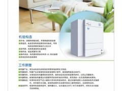 高温固体储能蓄能空调