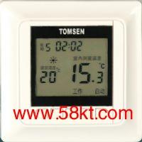 汤姆森编程温控器