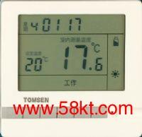 汤姆森燃气壁挂炉专用温控器