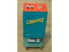 汽车空调冷媒回收机