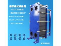 集中供暖供热水用板式换热器