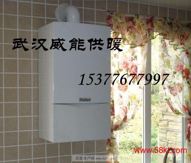 武汉德国威能家庭供暖