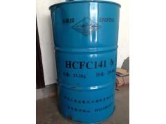 冰峰R141B发泡剂