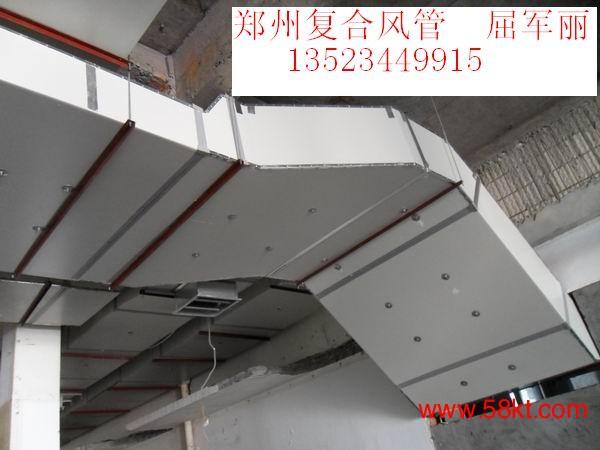 郑州复合风管
