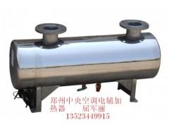 郑州电辅加热器