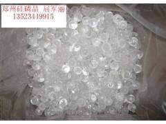 郑州硅磷晶阻垢剂