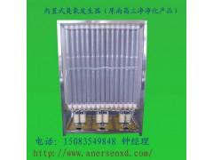 空调内置式臭氧发生器