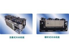 安全型深冷机组, 安全型专利制冷设备