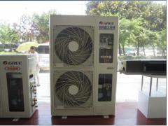 无锡格力中央空调豪度冷暖多联机