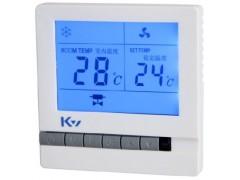 中央空调网络温控器