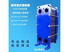 住宅小区供暖用板式换热器