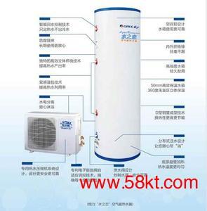 格力水之恋空气能热水器