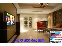 杭州大金一拖二中央空调