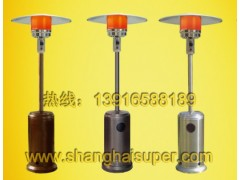 伞形燃气取暖器