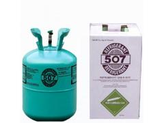 巨化R507C制冷剂