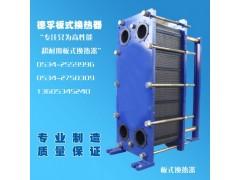 蒸汽锅炉采暖用板式换热器