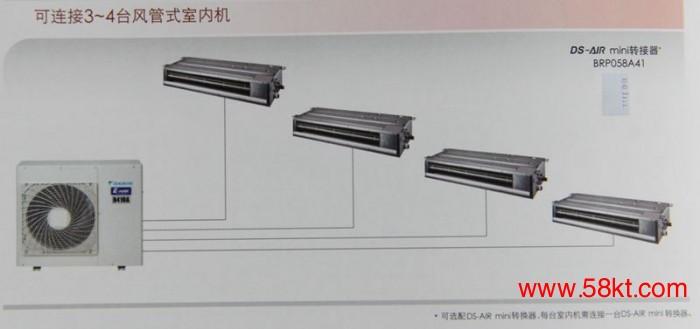 成都大金中央空调PMX系列