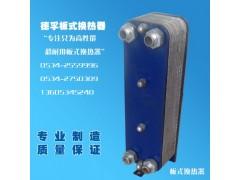 冷却专用板式冷却器