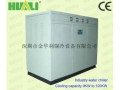 水冷工业冰冻机