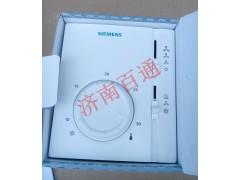 空调机组专用温控器