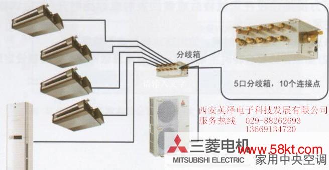 三菱电机户式多联中央空调