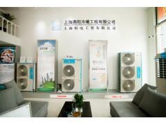 上海东芝中央空调