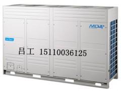 美的独立变频中央空调V4i系列