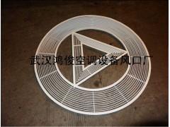 圆环形风口