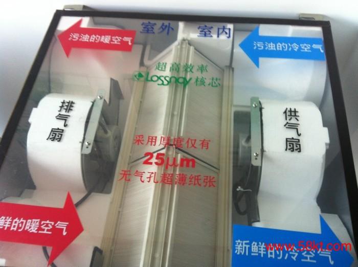 三菱电机新风系统
