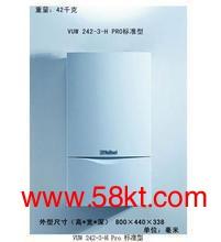 上海威能制暖锅炉