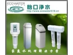 怡口水处理前置净水器