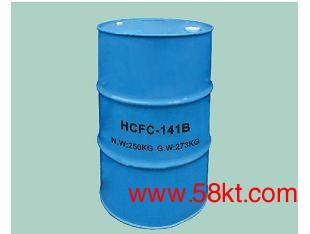 高纯度制冷剂R142B