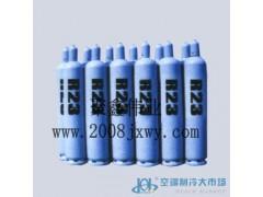成都巨化超低温制冷剂R23