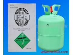 成都制冷剂巨化R134A