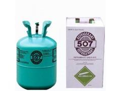 成都制冷剂巨化R507C
