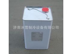 比泽尔冷冻油BSE150