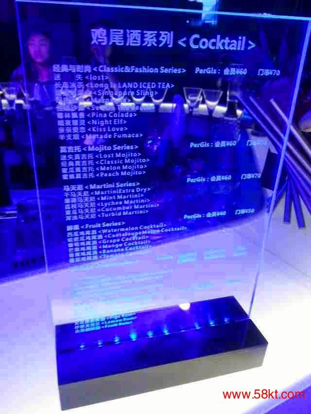 长沙KTV通风系统