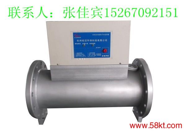 高效多功能空调水处理设备