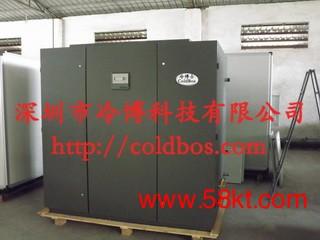 冷博风冷型恒温恒湿机房精密空调