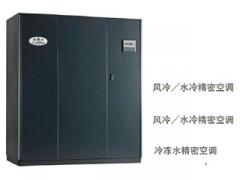 CBOS机房专用精密空调