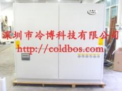 冷博厂房精密空调