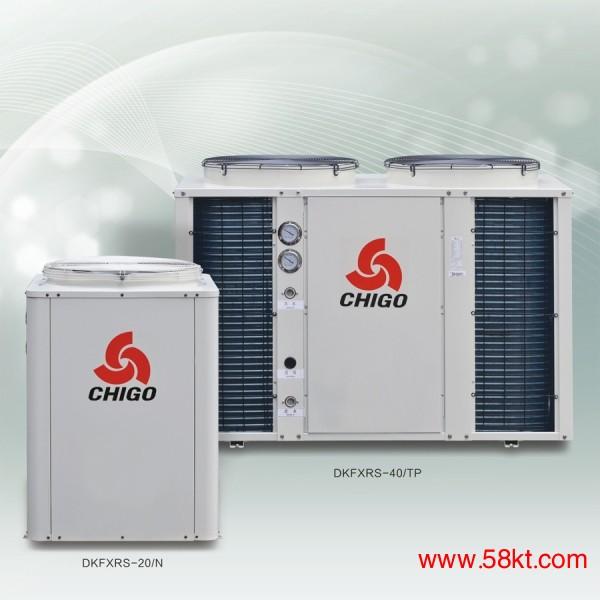 志高商用空气能热水器