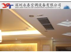 深圳中央空调工程安装