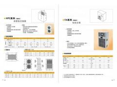 电器柜空调