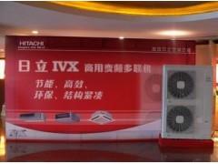 日立中央空调IVXmini