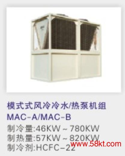 麦克维尔风冷模块机