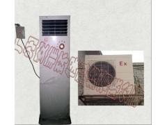 格力柜式防爆空调