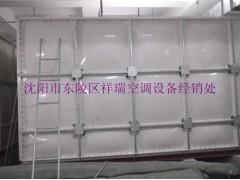 沈阳宾馆专用玻璃钢水箱